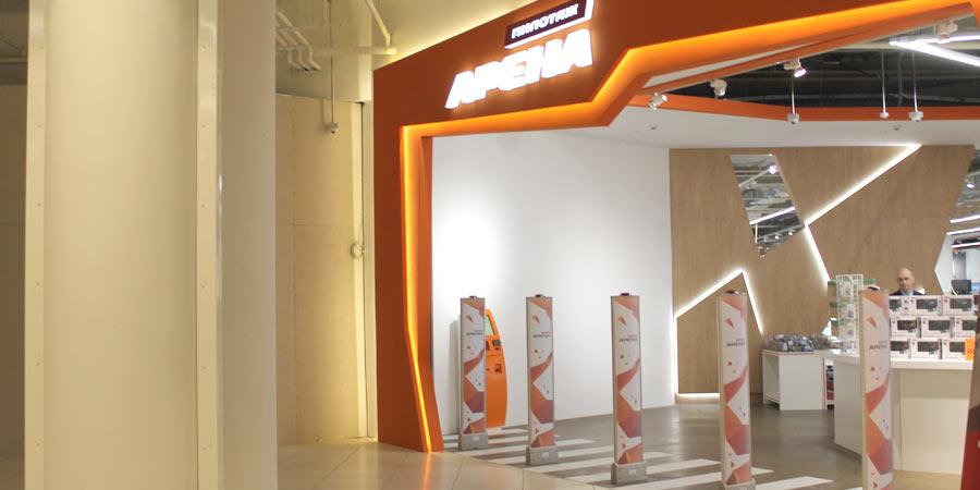 Установка противокражного оборудования в детском центре развлечений и технического творчества