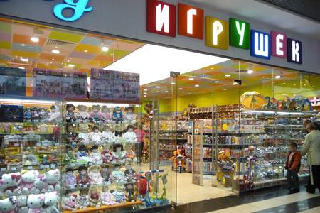 Установка противокражного оборудования в сети детских магазинов Город Игрушек