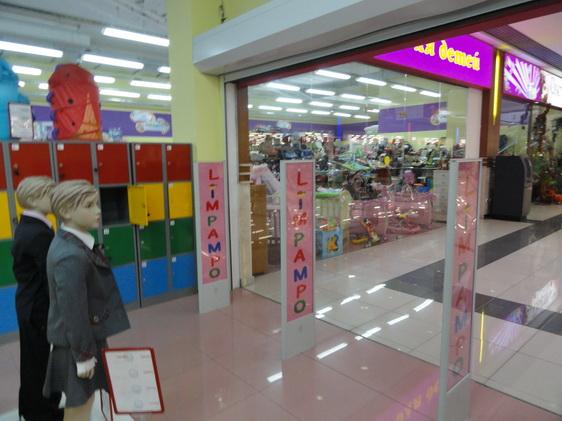 защита кассовых проходов от краж в дестком супермаркете limpampo