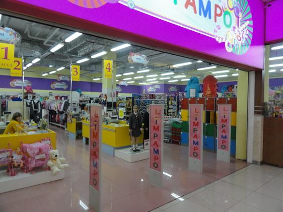 Установка антикражных ворот в детских магазинах