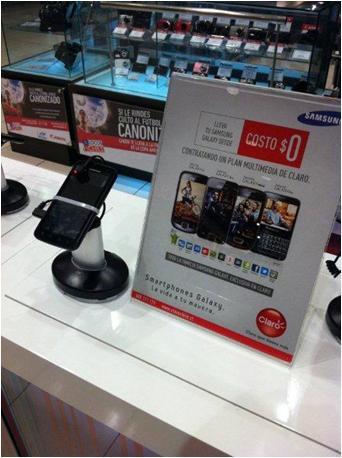 Противокражные системы для мобильных телефонов