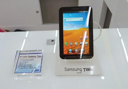 Защита от краж и презентация планшетных компьютеров в торговом зале Samsung, Taiwan