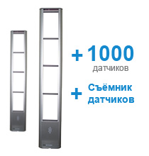 Купить дешево противокражные ворота со скидкой nuda_mini_action